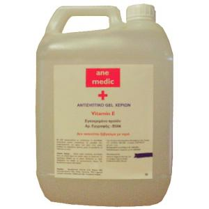 Antiseptic Hand Gel - 5 Liters